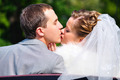 just married couple is kissing - PhotoDune Item for Sale