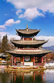 Lakeview tower in Heilong Tan Yunnan Province - PhotoDune Item for Sale