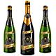 Bottle Champagne Mock Up - GraphicRiver Item for Sale