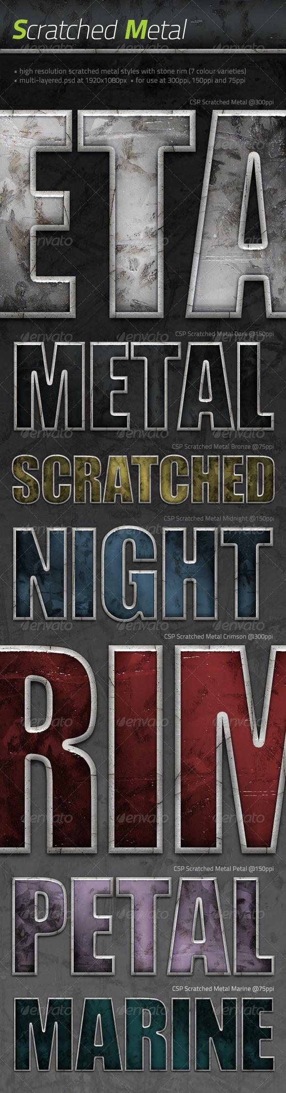 GraphicRiver 7x Scratched Metals 238526