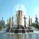 Fountain Of Friendship Of Peoples - VideoHive Item for Sale
