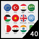 40 World Countries Flags Buttons - GraphicRiver Item for Sale