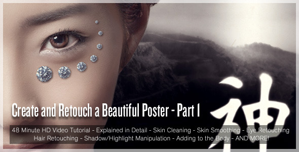 TutsPlus Create and Retouch a Beautiful Poster Part 1 2295292
