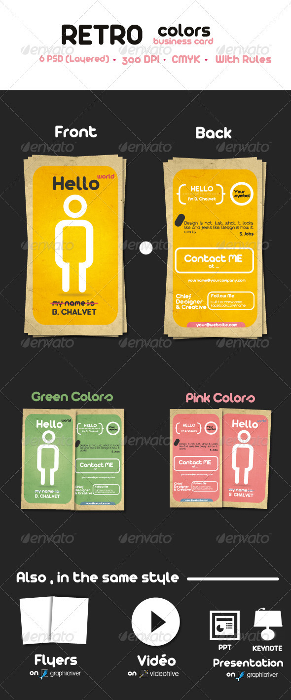 GraphicRiver Business Card Retro Colors 262945