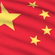 China seamlessly looping flag - VideoHive Item for Sale