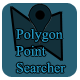 Polygon Point Searcher - CodeCanyon Item for Sale