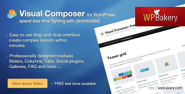 CodeCanyon Visual Composer for WordPress 242431