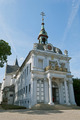 Kreuzberg Church in Bonn - PhotoDune Item for Sale