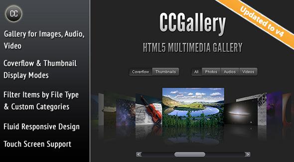 CCGallery - Galeria multimídia HTML5