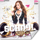 Club Sessions Flyer: School / College Night - GraphicRiver Item for Sale