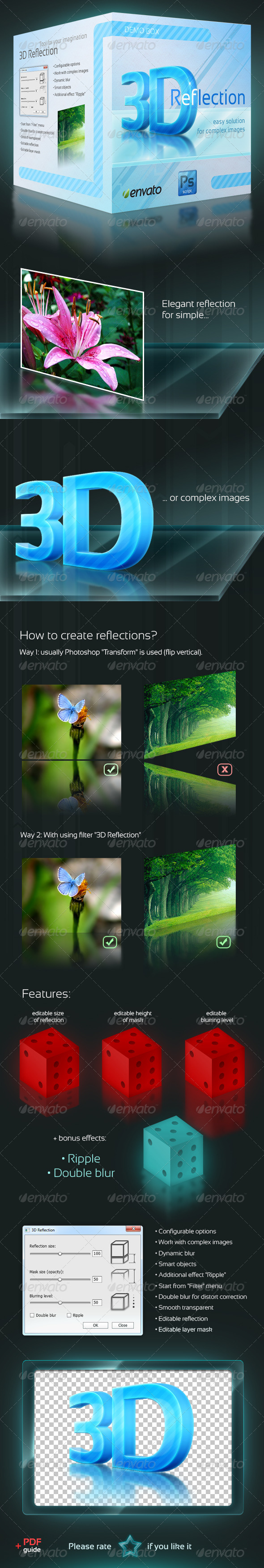 GraphicRiver 3D Reflections PS filter 3182646