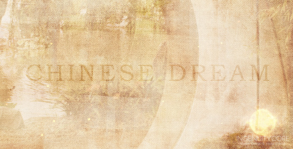 VideoHive Epic Movie Credits 1 Chinese Dream 3291086