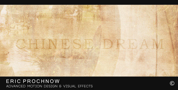 After Effects Project - VideoHive Epic Movie Credits 1 Chinese Dream 329108 ...