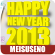 Happy New Year 2013 FB Timeline Cover - GraphicRiver Item for Sale