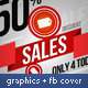 Sales and Party Graphics - Facebook cover included - GraphicRiver Item for Sale