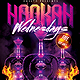 Hookah Flyer Template - GraphicRiver Item for Sale