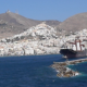 Leaving the Greek Island of Syros - VideoHive Item for Sale