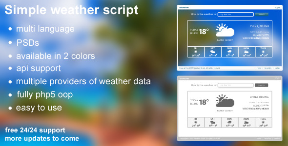 simple php template system - php weather script nulled website template