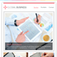 Global Business Email Template - GraphicRiver Item for Sale