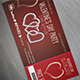 Valentine's Day Party Event Ticket - GraphicRiver Item for Sale