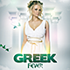Greek Fever Party - GraphicRiver Item for Sale