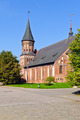 Koenigsberg Cathedral. Symbol Of Kaliningrad (Until 1946 Koenigsberg), Russia - PhotoDune Item for Sale