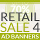 Retail Sale 4 Web Ad Banners - GraphicRiver Item for Sale