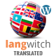 Langwitch : Полностью Переведено на 14 языков - Разное WordPress