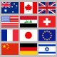216 Flags of World - GraphicRiver Item for Sale