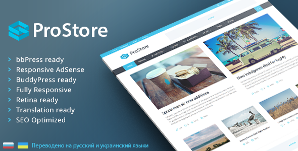ThemeForest ProStore Modern Magazine Theme 7210396