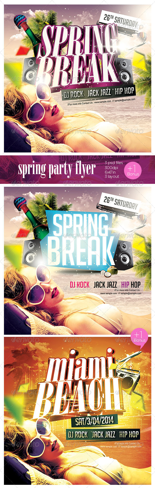 GraphicRiver Spring Break Flyer Template 7286918