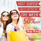 Super Sale Online Shopping Web Banner Ads - GraphicRiver Item for Sale