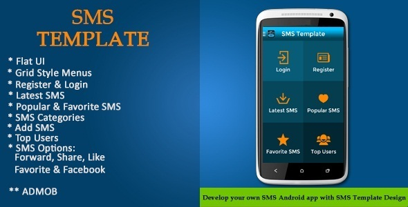 CodeCanyon SMS Template for Android App with AdMob 7300187