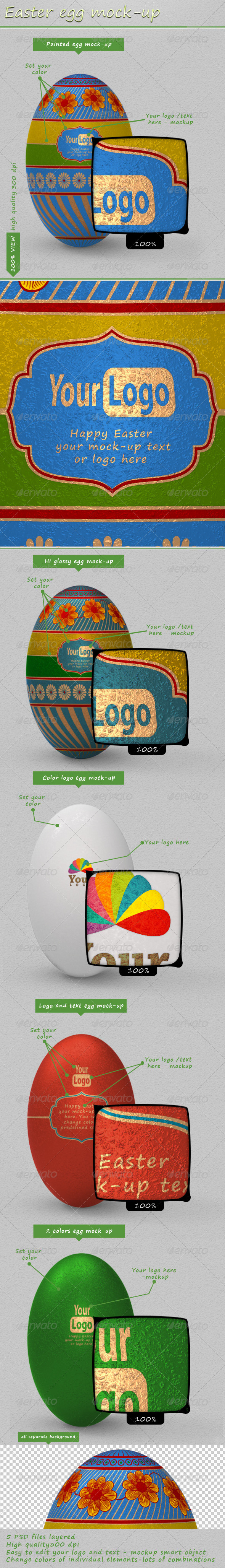 GraphicRiver Easter Egg Mock-up 7354108
