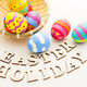 Colourful easter egg in basket with wooden text - PhotoDune Item for Sale