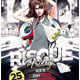 Risque Fridays Party Flyer - GraphicRiver Item for Sale