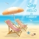 Summer Holidays Background Wallpaper - GraphicRiver Item for Sale
