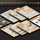 Premium Infographics Update - GraphicRiver Item for Sale