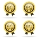Set of Commercial Badges - GraphicRiver Item for Sale