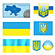 Ukraine - GraphicRiver Item for Sale