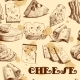 Cheese Sketch Seamless Wallpaper - GraphicRiver Item for Sale